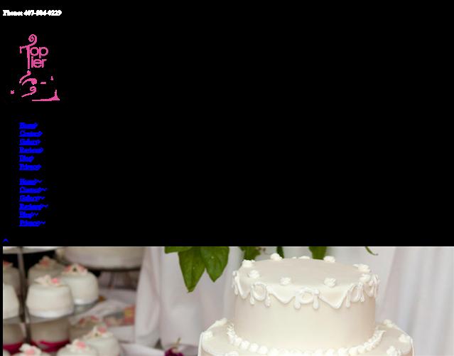 Top Tier Wedding Cakes wedding vendor photo