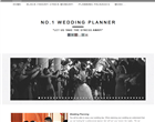 No.1 Wedding Planner thumbnail