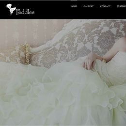 Photo of Peddles, a wedding florist in Orlando