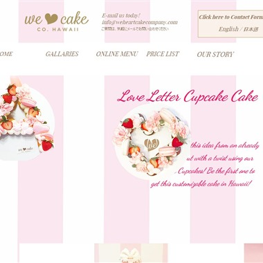 We Heart Cake wedding vendor preview