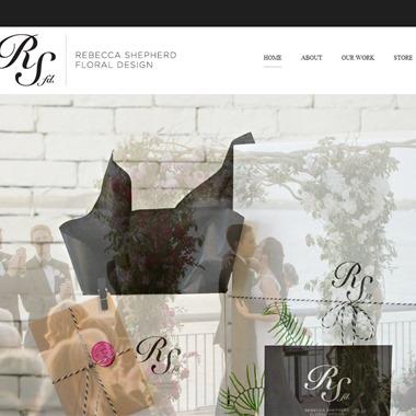 Rebecca Shepherd Floral Design wedding vendor preview