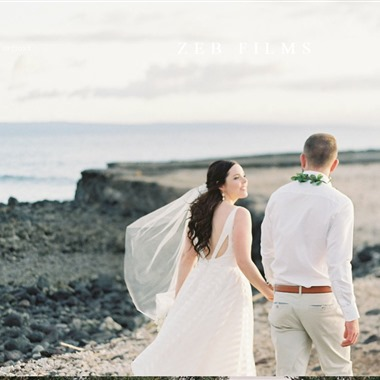 Zeb Films Hawaii wedding vendor preview