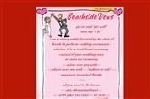 Wedding Vows thumbnail
