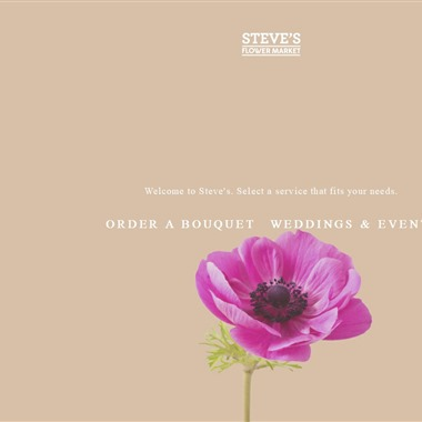 Steve's Flower Market wedding vendor preview