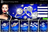 Diamond Exchange Dallas thumbnail