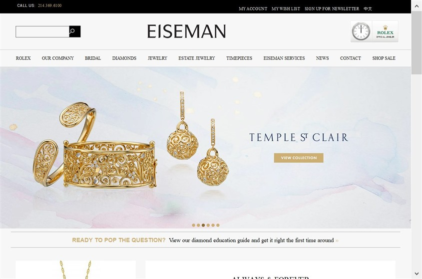 Eiseman Jewels wedding vendor photo
