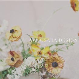 Photo of Amy Osaba Event Floral Designs, a wedding florist in Atlanta