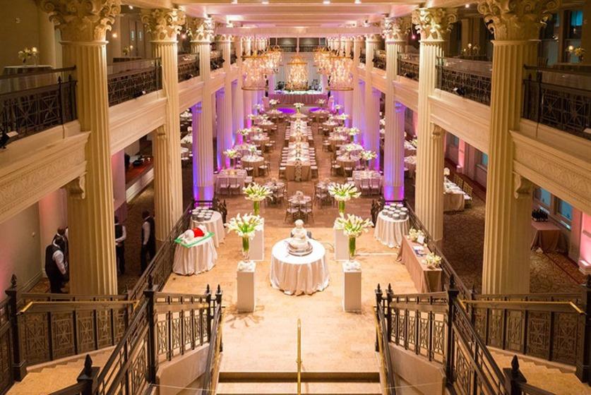 Azul Reception Hall wedding vendor photo