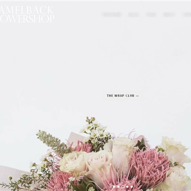 Camelback Flower Shop wedding vendor preview