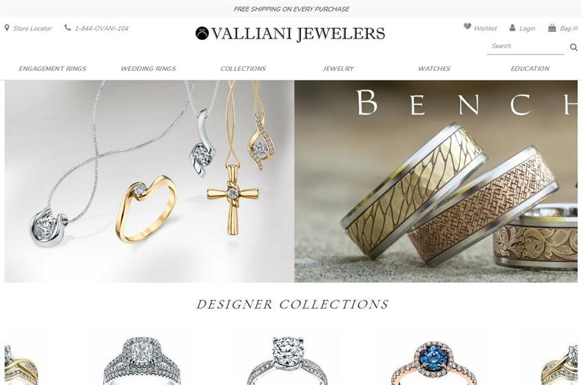 Valliani Jewelers wedding vendor photo