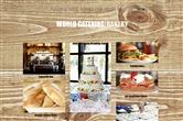World Catering Bakery thumbnail